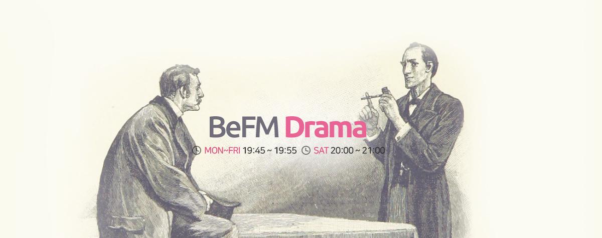 BeFM Drama MON-FRI 19:45~19:55 SAT 20:00~21:00 (RE)