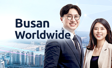 Busan Worldwide