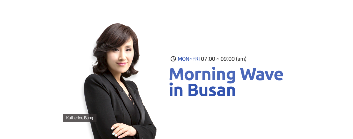 Morning Wave In Busan MON-FRI 07:00~09:00