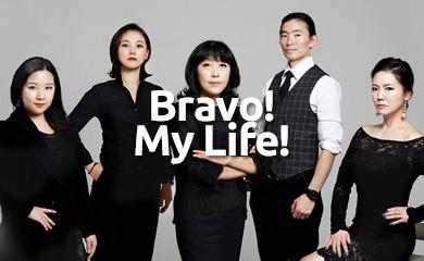 Bravo! My Life!