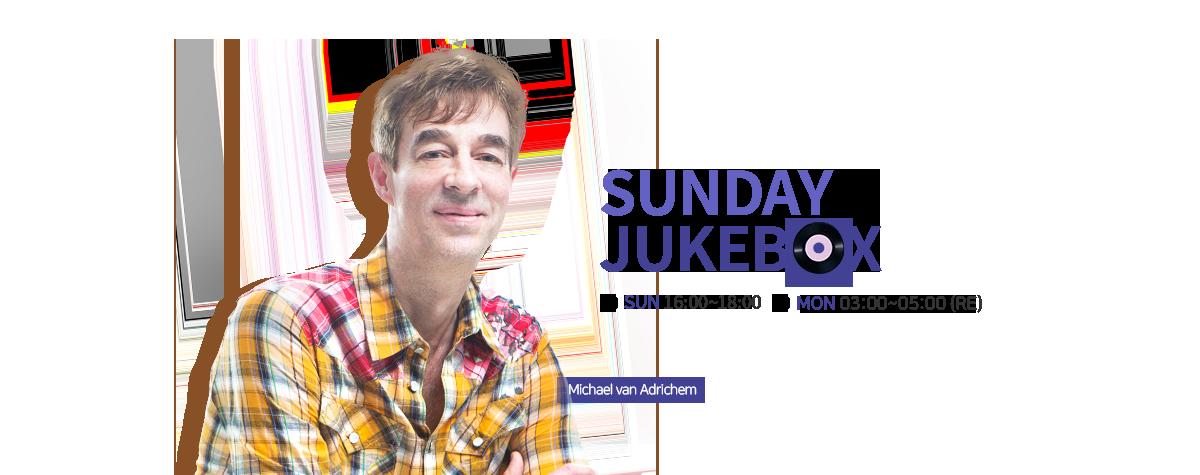 Sunday Jukebox SUN 16:00~18:00 MON 03:00~05:00 (RE)